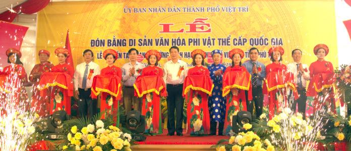 Lễ hội đền Tam Giang được công nhận Di sản văn hoá phi vật thể cấp Quốc gia