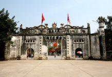 Cổng đền Kiếp Bạc