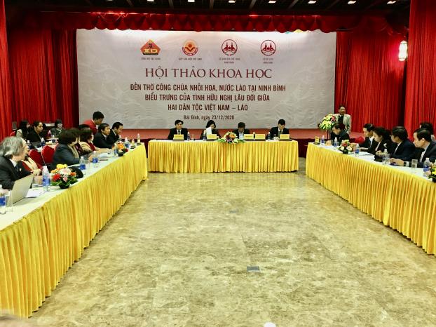 Hội thảo thu hút đông đảo các nhà nghiên cứu tham gia.