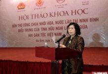 GS.TS Lê Thị Quý, Chủ tịch Quỹ Văn Hiến Việt Nam chủ trì hội thảo khoa học