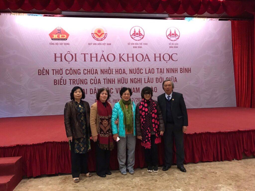 """Một số đại biểu tại Hội thảo khoa học """"Đền thờ công chúa Nhồi Hoa, nước Lào tại Ninh Bình – Biểu trưng của tình hữu nghị lâu đời giữa 2 dân tộc Việt – Lào"""